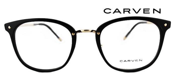 Carven CC1034 E042