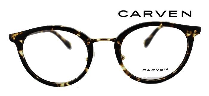 Carven lunette de vue CC1007 E226