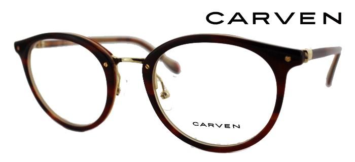 Carven lunette de vue CC1007 ECMI
